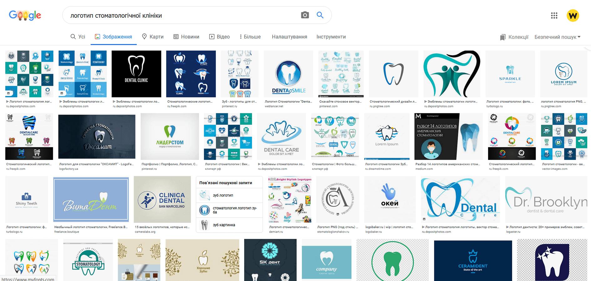 Логотипи стоматологічних клінік